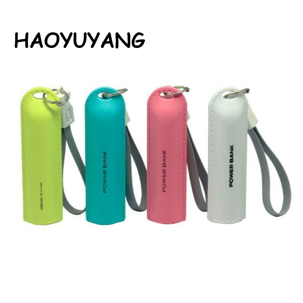 New Products 2018 Portable Power Bank Key Chain Design 2600mah Power Bank
