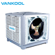 Wall mounted air conditioning air cooler units fans that blow cold air warehouse cooling system