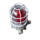 220V BBJ Explosion Proof led red alarm warning light with sound