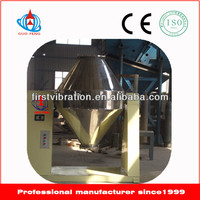 Double cone rotary vacuum & drying powder mixer with low price