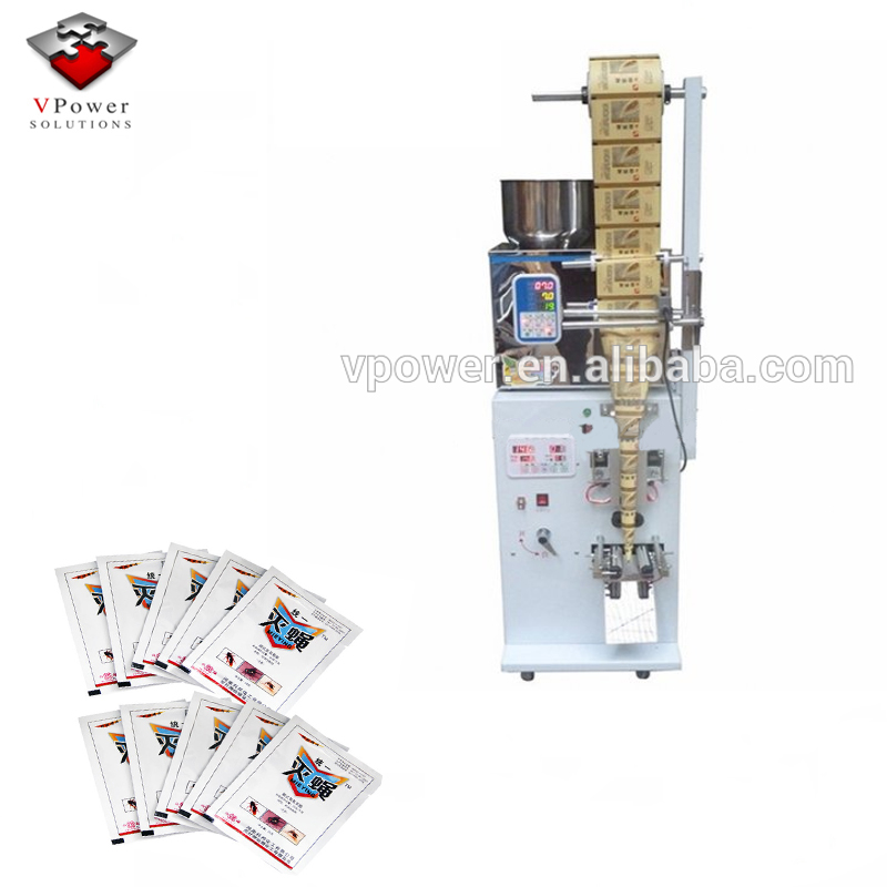 Guangzhou Automatic Bag Filling and Packing Machine with Bag Position Setting System For Tea, Seed, <strong>Grain</strong>, Food, Medicine,Powder