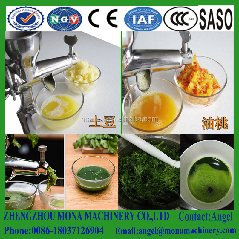 lowest price and high quality Stainless steel manual wheatgrass /<strong>orange</strong>/lemon juicer