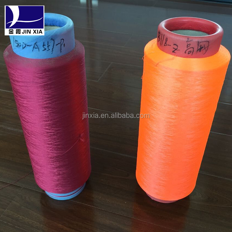 100% dope dyed polyester drawn textured filament DTY 150D yarn