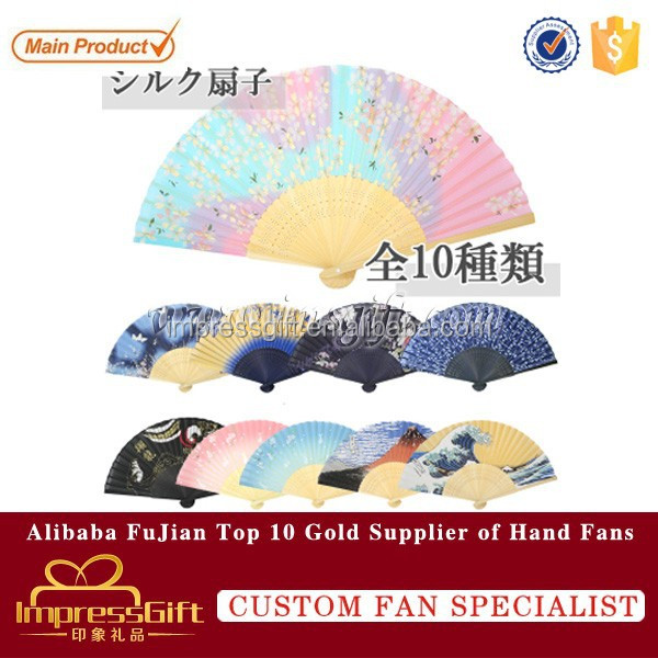 Assorted silk decoration hand fan for gift