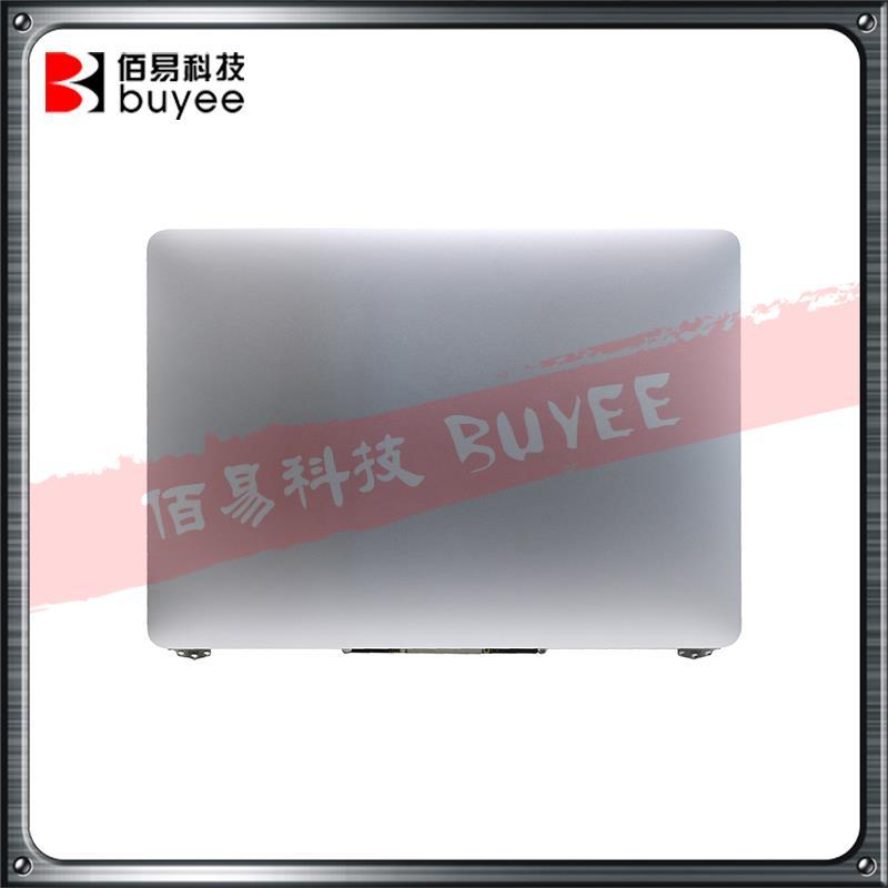 Для Lenovo YOGA 900-13ISK2 ЖК-экран в сборе Полный ЖК-экран