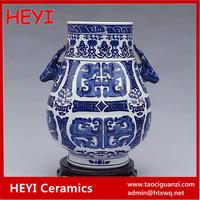 Antique porcelain vase blue and white Chinese porcelain vase