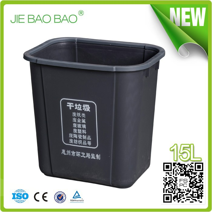 High Quality Waste Can15L Recycling Material Office Room Dustbin