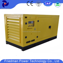 Factory supply silent diesel generator low noise and environmental protection