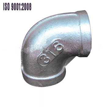 1 inch stainless steel pipe price