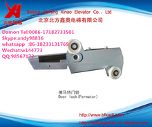 Elevator door Lock/Fermator elevator locks mechanical lock from China
