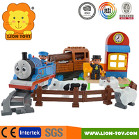 Large toy blocks compatible with Duplo plastic toy bricks Thomas and Friends