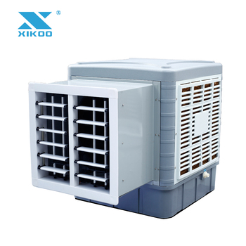 Cooling System Using Better Than Mitsubishi Air Remote Controller100% New  Pp Material Evaporative Window Air Conditioner - Buy Air Conditioning  Window