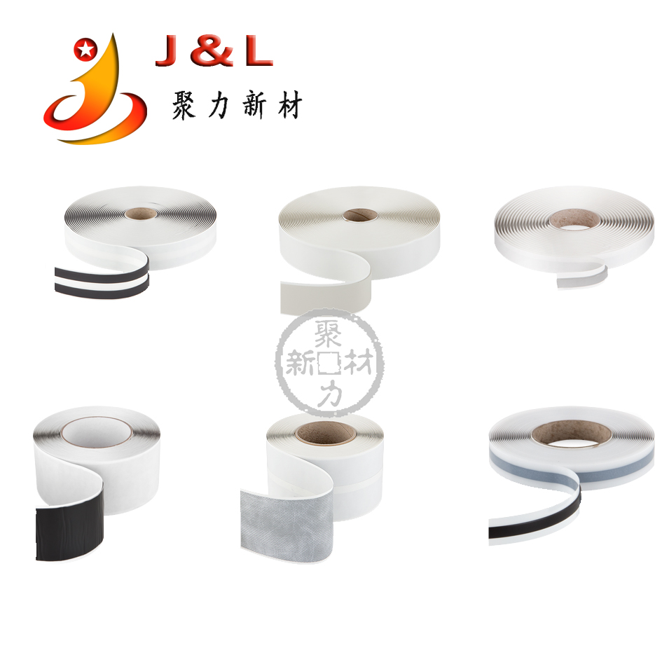 Sealing tape butyl rubber adhesive for waterproof materials