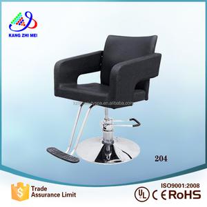 Sensational Beauty Salon Cheap Beauty Salon Chair Cover Stainless Steel Base 204 Interior Design Ideas Clesiryabchikinfo