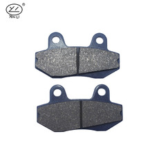 high performance motorcycle spare parts bite friendly for Honda motorcycle part