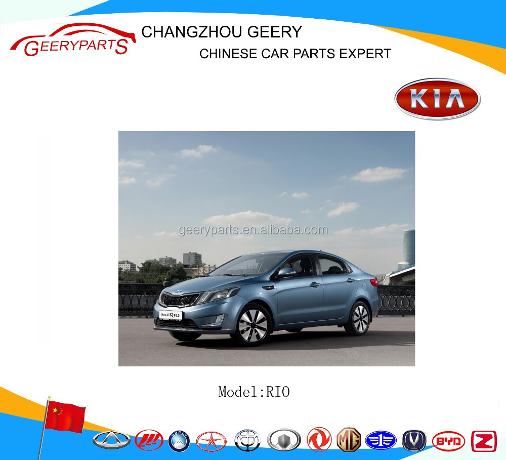 China kia rio auto parts china kia rio auto parts manufacturers and suppliers on alibaba com
