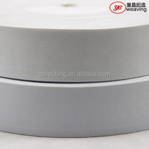 high quality wholesale woven Color elastic rubber tape for garments