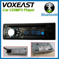 1 din DC 24V car disk cd mp3 player with am fm receiver bluetooth