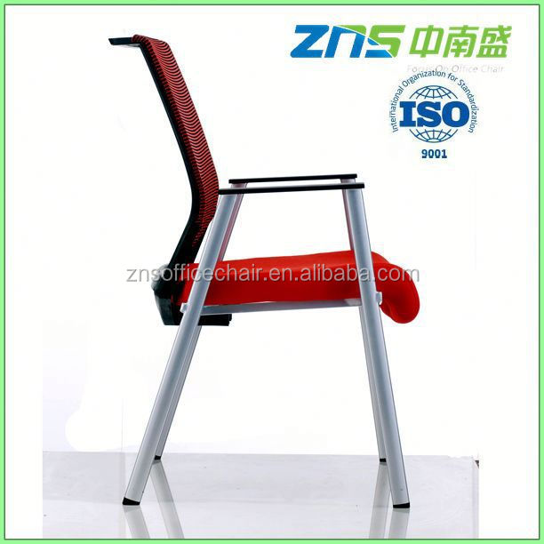 tv chairs with support lumbar