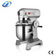 mixers kitchen /cake blender /milk mixing machine