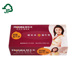 Factory Price Facial Tissue In Box Scented Box Facial Tissue Welcome OEM