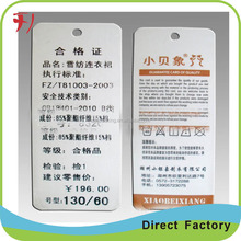 China fast delivery custom continuing hot best price paper clothing hang tag samples