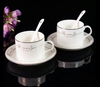 ceramic coffee set,ceramic coffee tea cup sets with saucer