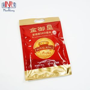 Wholesale Nylon Pp Ziplock India Rice Bag OEM Heal Seal waterproof 25kg 50kg Size Bag For Rice Pack