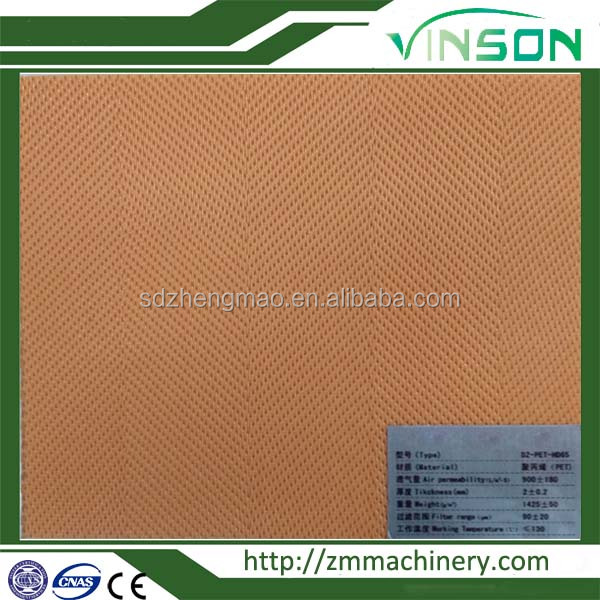 Micro mesh fabric for liquid filter