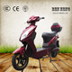 Environmental protection energy-saving electric bicycle
