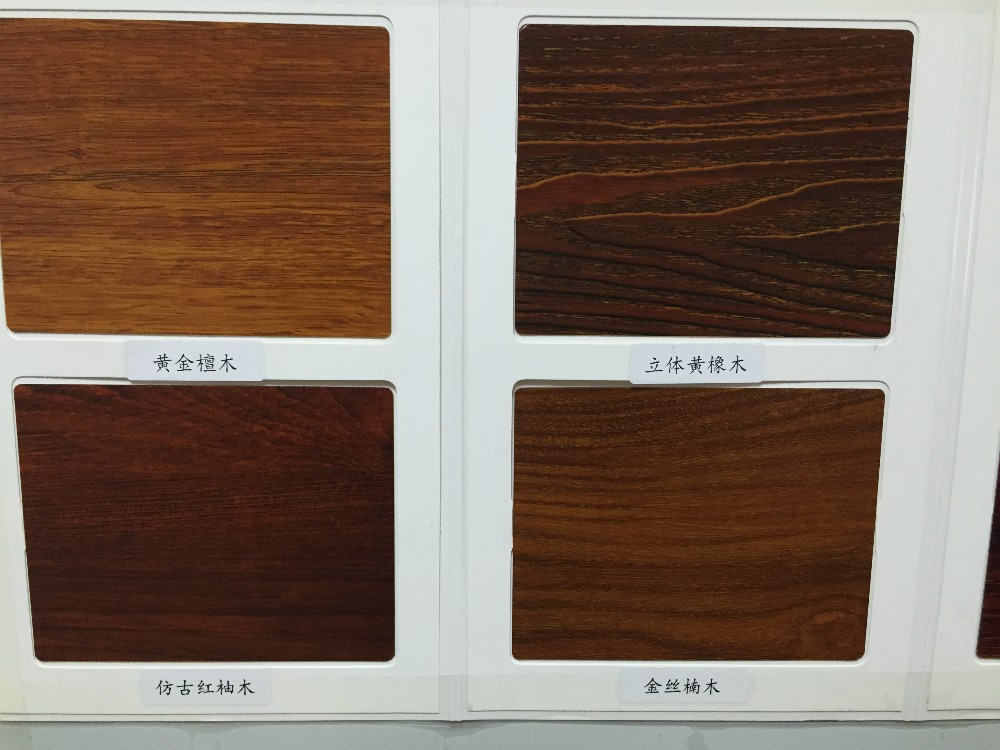 Furniture Laminate Sheet Buy Furniture Laminate Sheet