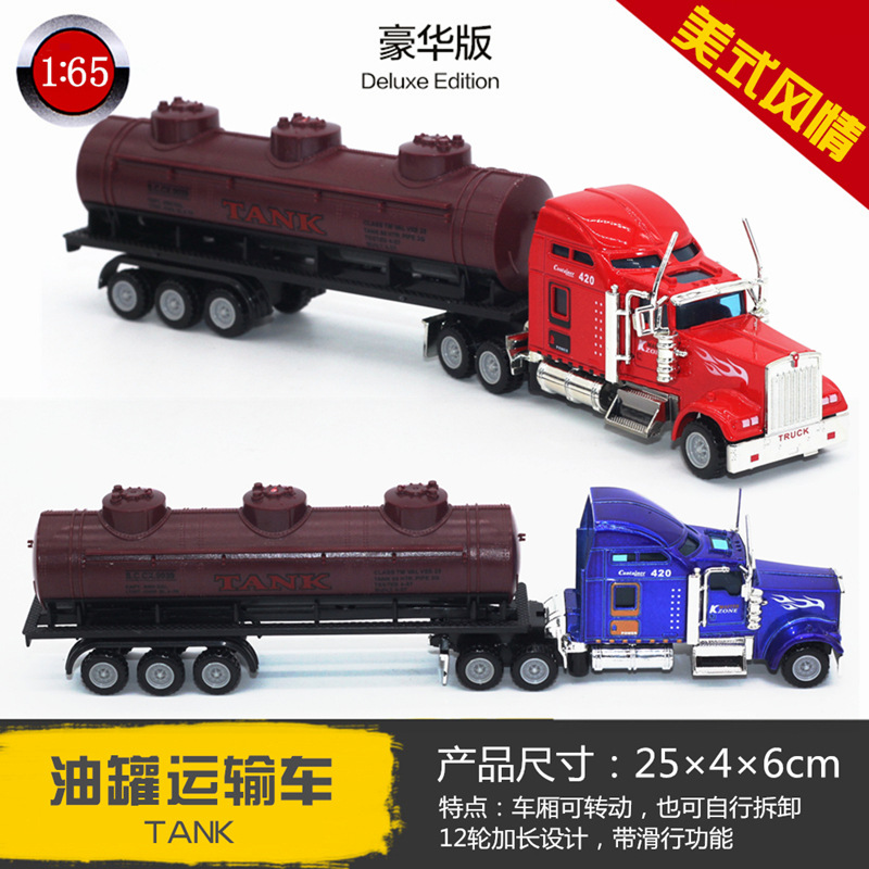 1 65 Alloy Toy Cars Model American Style Transporter Truck: Popular Tank Truck-Buy Cheap Tank Truck Lots From China