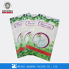 Wholesale Dried Fruits/Vegetable/Nuts 3 Sides Seal Packing Bag