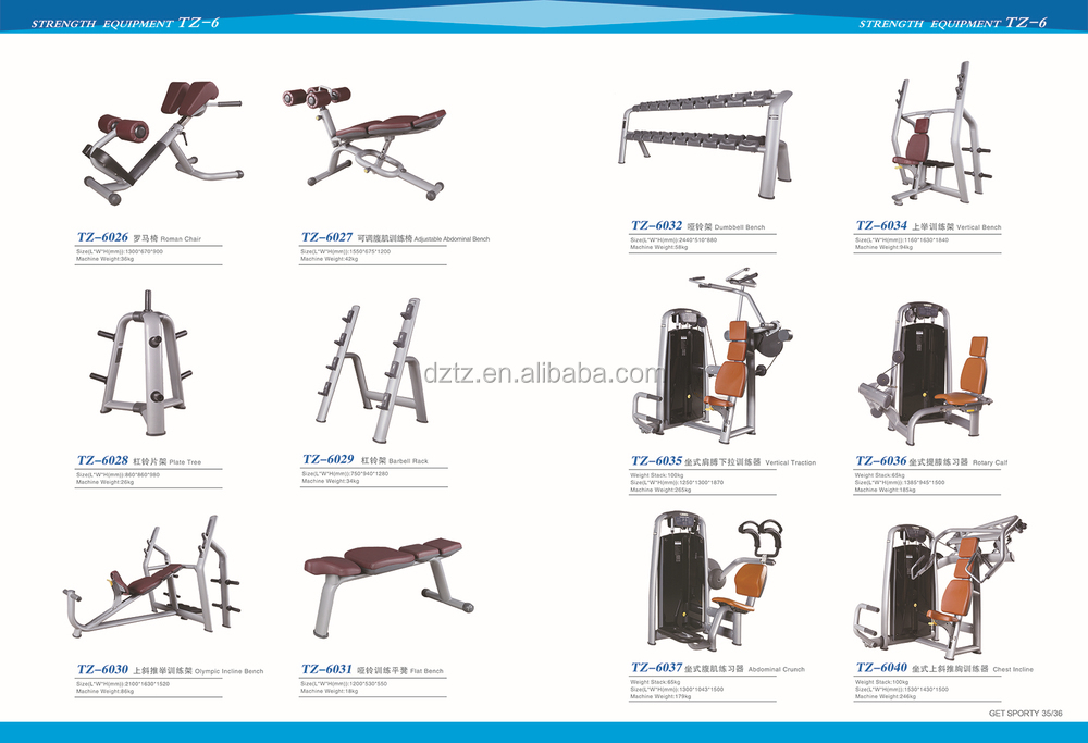 Abductor Outer Thigh Tz 6033 Sports Gym Fitness