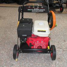 industrial steam cleaner carwash with pneumatic water gun