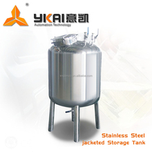 Diesel Fuel Stainless Steel Jacketed Storage Tank