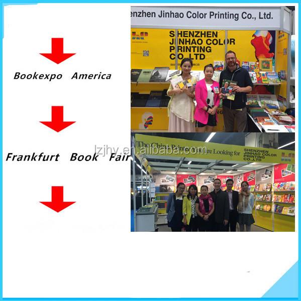 book printing china: