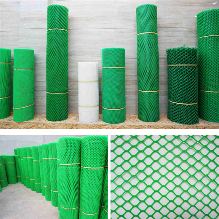 Plastic material poly deco mesh for making artifical - Plastic netting for crafts ...
