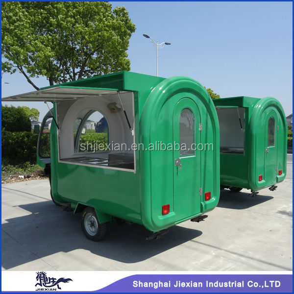 JX-FR220G reputed Powerful Commercial Outdoor Mobile Dining vendor tricycle