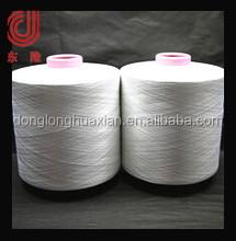 polyester yarn white and black zipper cord