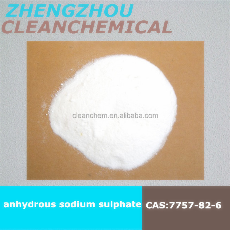 low price sodium sulphate anhydrous for industrial used