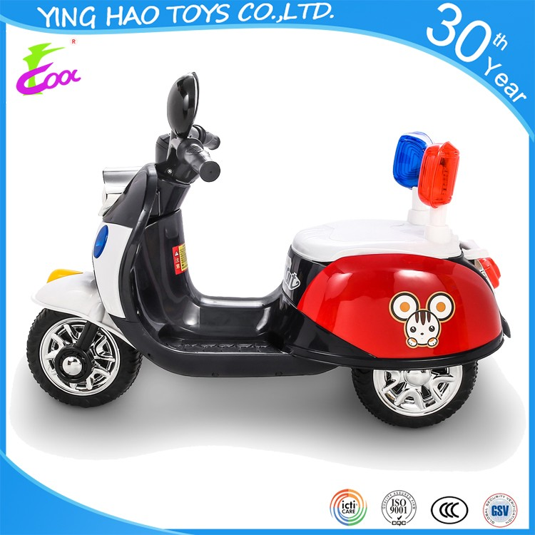 Motorcycle Powered Battery Operated Scooter White Ride On Toy Kids Bike Trike