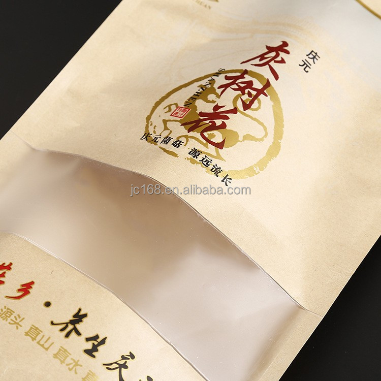 500g 200g custom size zipper plastic paper bag storage food bag