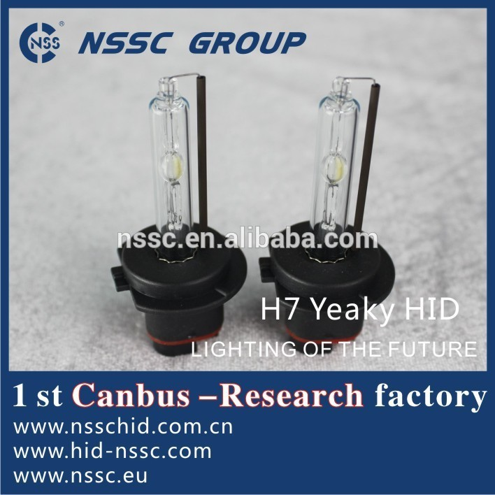 YEAKY NSSC HID XENON BULBS PILIPH OEM balast kit more than 3800LM