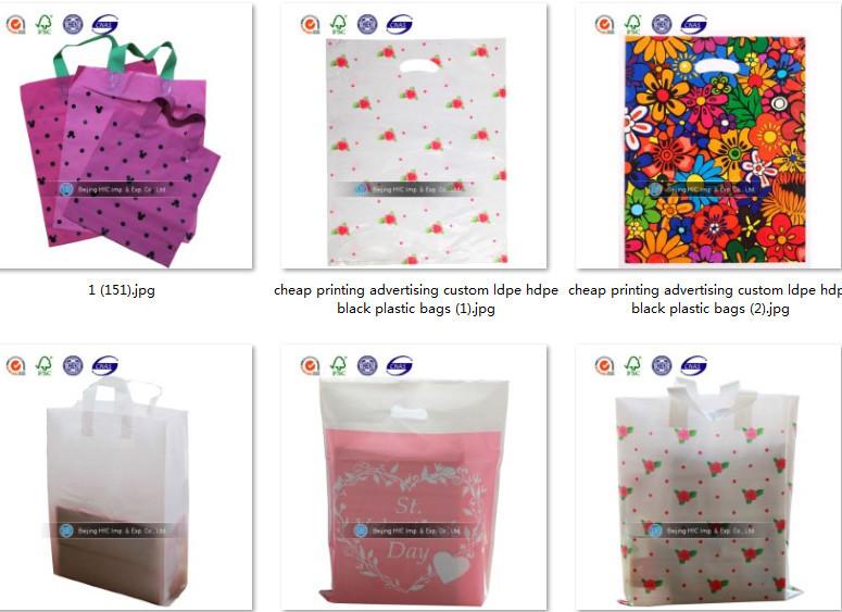 20 Micron Plastic Bag A4 Size Biodegradable Plant