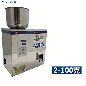 2-100g automatic powder filling machine Medicine filling machine food filling machine Granular Quantitative Machine Compture Intelligence packing Machine 110V/220V