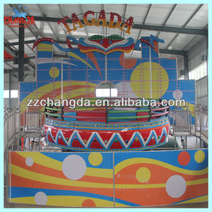 Amusement family rides park Kid Disco Tagada For Sale