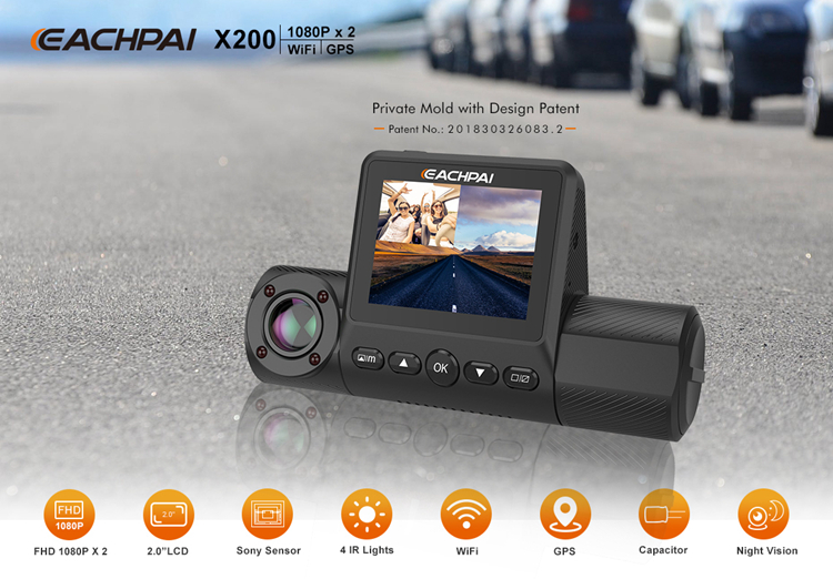 EACHPAI X200 night vision dash board camera with infrared lights dual dash cam FHD 1080p dvr camera