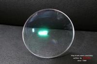 Hi Index 1.67 Double Aspheric Lens - Buy High Index 1.67 Aspheric ...