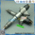 0 455 120 213 auto fuel injector 612600080611 injector 0455120213 for Weichai WD10
